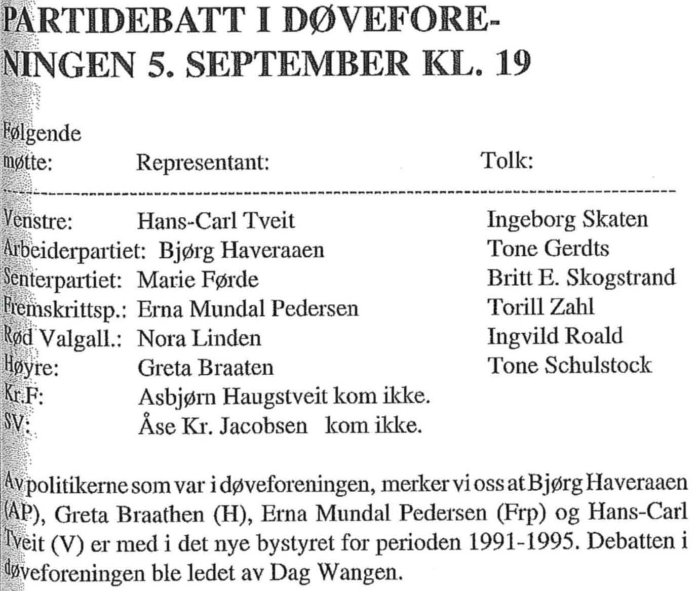 Politisk debatt 1991