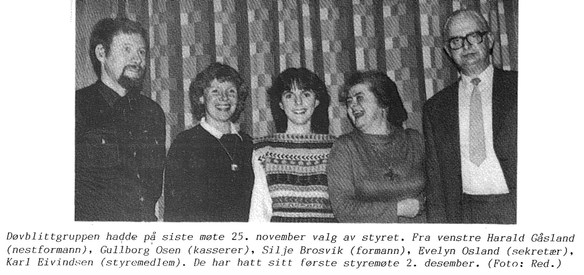 DBL-styret-1983