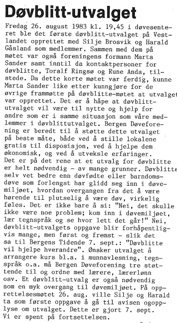 DBL-utvalget-1983