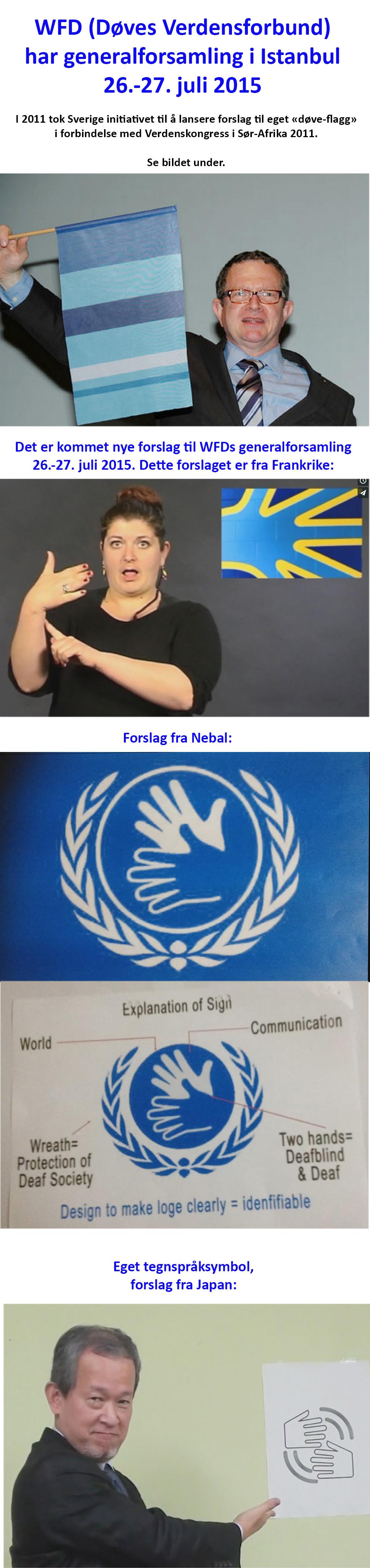 Deaf Flag