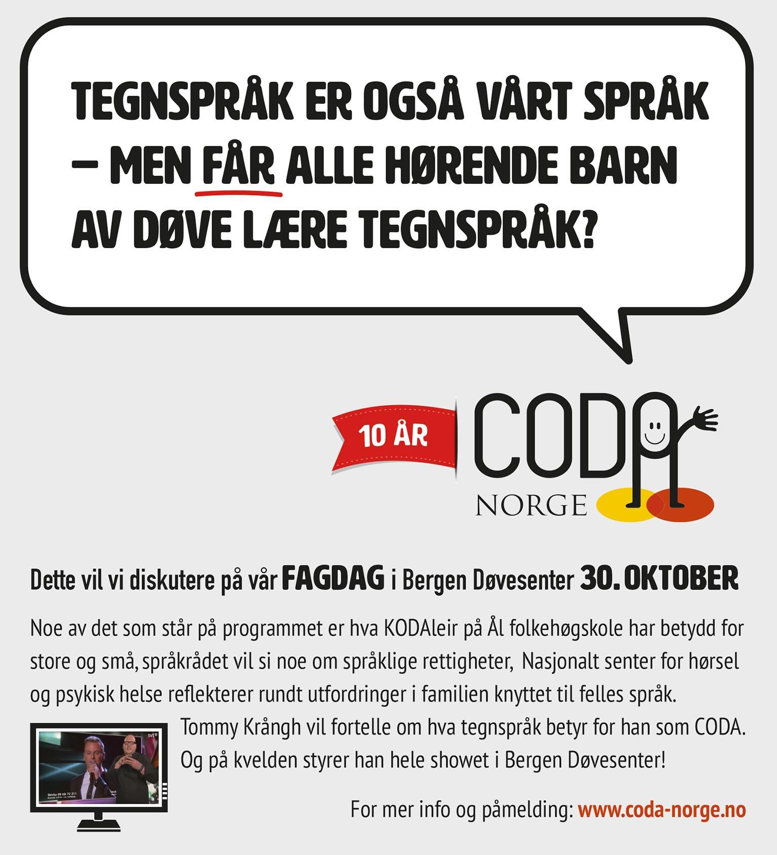 Plakat_fagdag 2.pdf