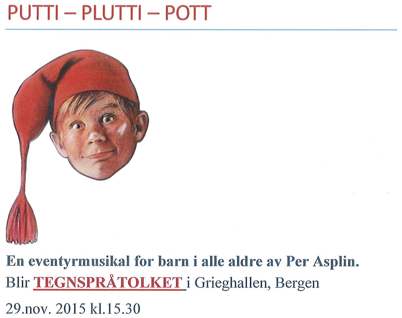 PuttiPutti