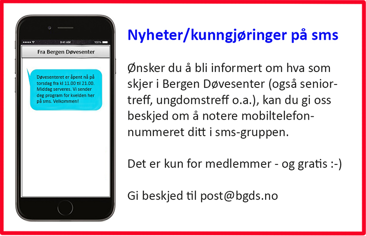 SMS mobil